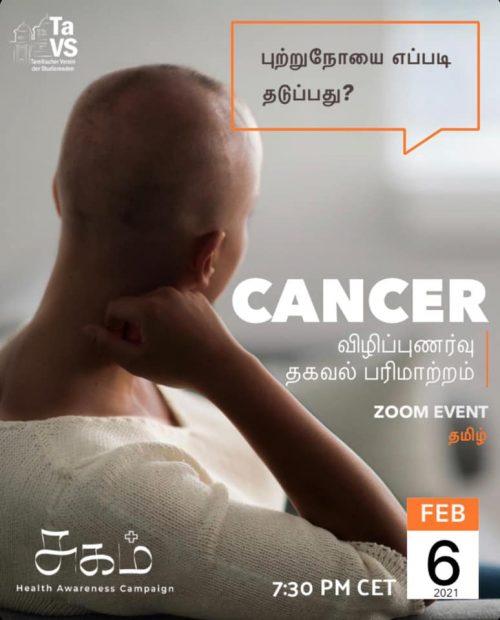 cancer_1